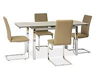 Стеклянный стол Signal GD-020 темный беж