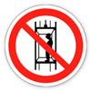 """Запрещающий знак """"запрещается транспортировка пассажиров"""""""