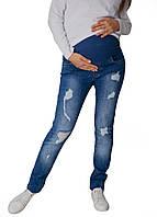 623-2 Рваные джинсы зауженные для беременных Синие, фото 1