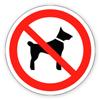 Запрещающий знак «Запрещается вход (проход) с животными»