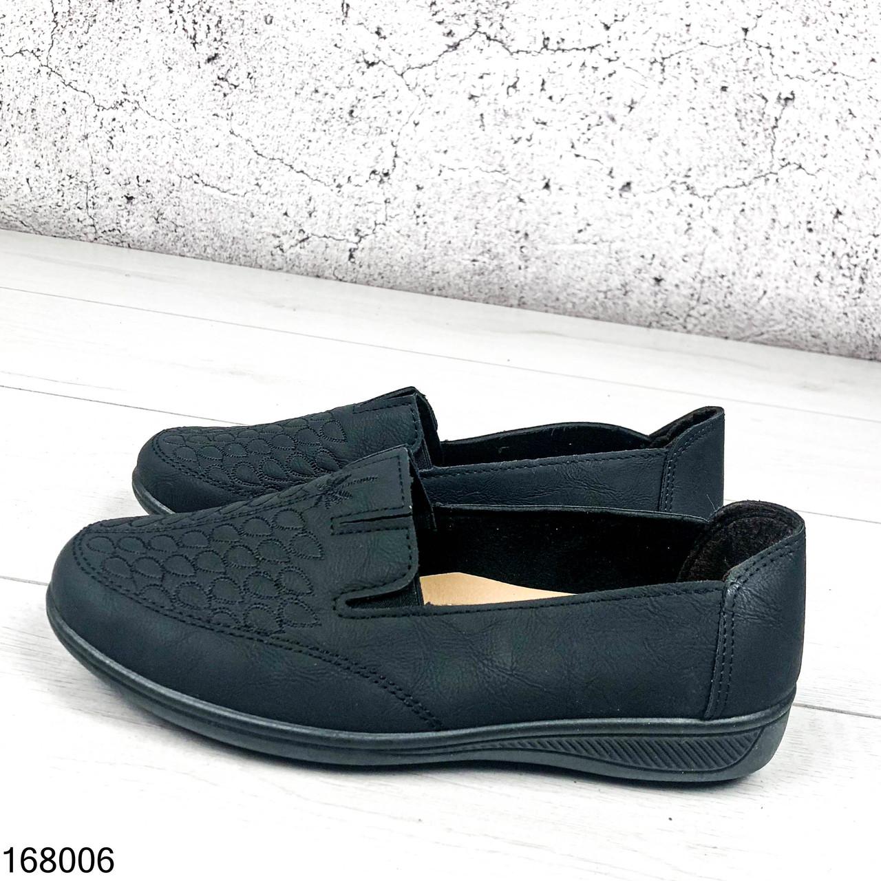 Туфлі жіночі чорні Nadin на рівній підошві з м'якої еко шкіри   Мокасини жіночі без шнурків на широку ногу