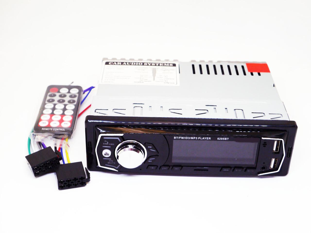 Pioneer 6295BT ISO - MP3+FM+2xUSB+SD+AUX + BLUETOOTH
