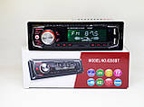 Pioneer 6295BT ISO - MP3+FM+2xUSB+SD+AUX + BLUETOOTH, фото 6