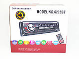 Pioneer 6295BT ISO - MP3+FM+2xUSB+SD+AUX + BLUETOOTH, фото 8