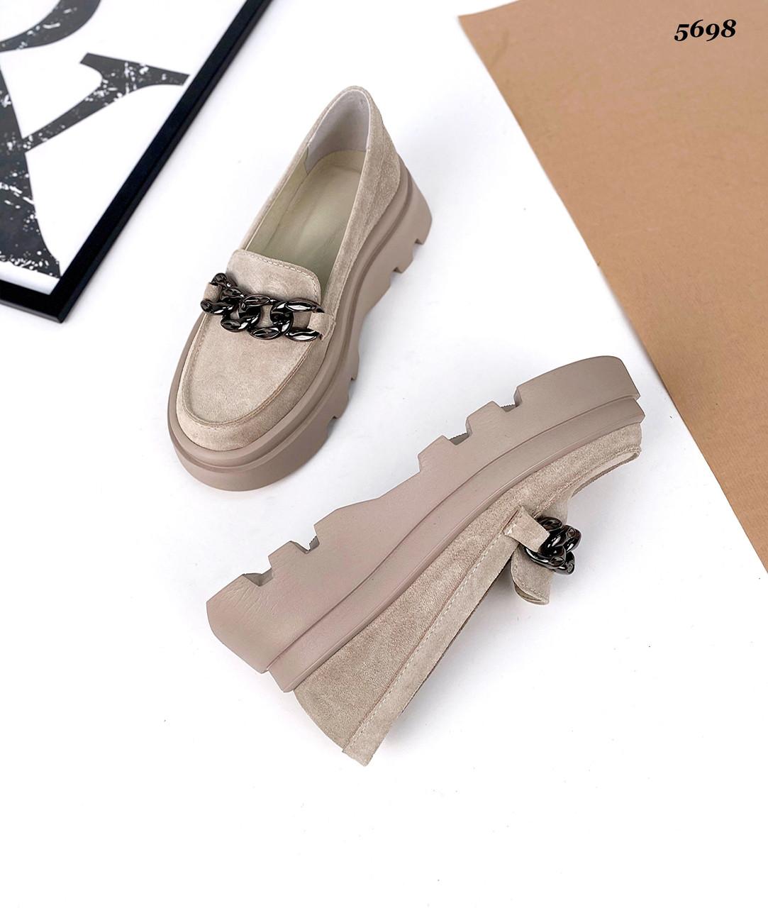 Жіночі туфлі лофери з натурального замша 36-41 р бежевий