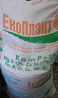 ЭкоПлант комплексное минеральное удобрение весовое ( цена за 1 кг) EcoPlant
