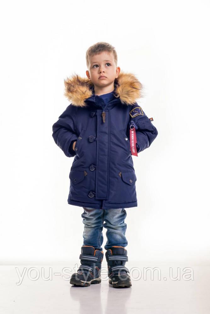 Дитяча зимова парку Olymp — Аляска N-3B KIDS, Navy