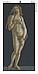 """Набор алмазной вышивки (мозаики) """"Венера"""". Художник Sandro Botticelli, фото 2"""