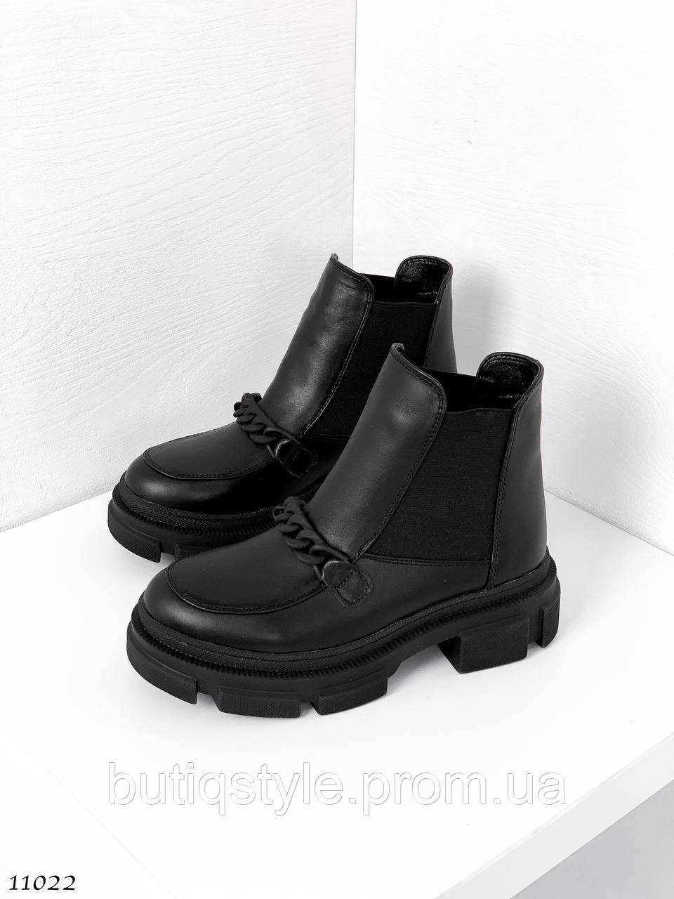 Жіночі чорні черевики натуральна шкіра з ланцюжком Демі