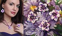 """""""Цвет мечты"""" (серьги+кулон+кольцо) авторский комплект украшений ручной работы. Подарок на 8 марта, фото 1"""