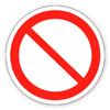 Заборонний знак «Заборона (інші небезпеки або небезпечні дії)»