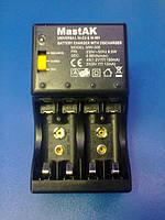 Зарядное устройство MastAK MW-308
