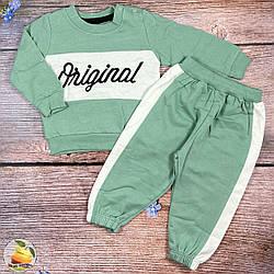 Спортивный костюм для малыша Размеры: 68,74,80 см (02436-1)