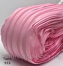 Блискавка рулонна №5 рожевий