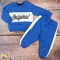 """Спортивный костюм """"Original"""" для малыша Размеры: 68,74,80 см (02436-2)"""