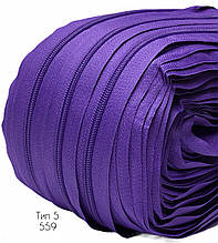 Блискавка рулонна №5 фіолетовий