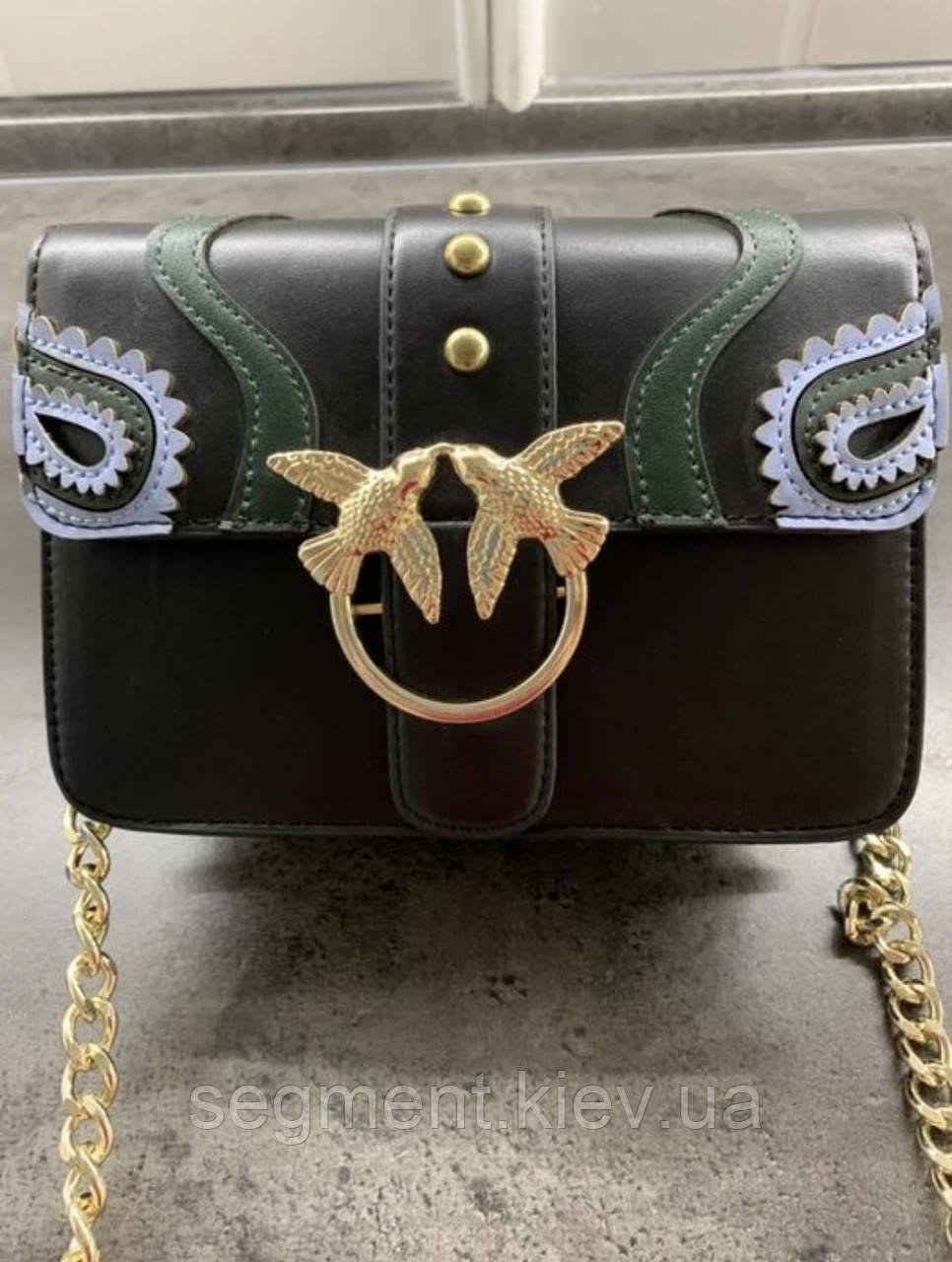 Женская сумочка в стиле Pinko на цепочке