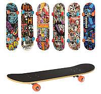 Скейт MS 0321-1, фото 1