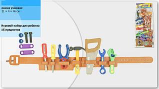 Дитячий ігровий Набір інструментів на поясі, майстерня - дитячий пояс з інструментами