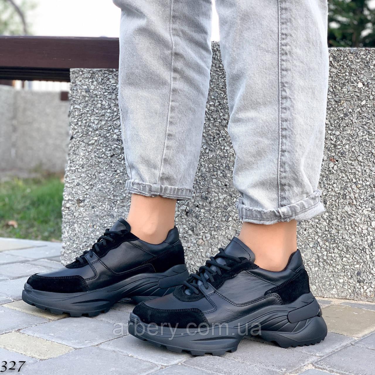 Шикарные кожаные кроссовки на платформе