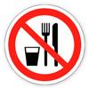 Запрещающий знак «Запрещается принимать пищу».