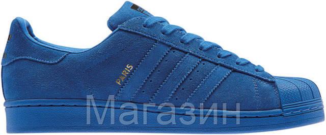 """Купить стильные мужские кроссовки Adidas Superstar 80s City Pack """"Paris"""" (оригинал)"""