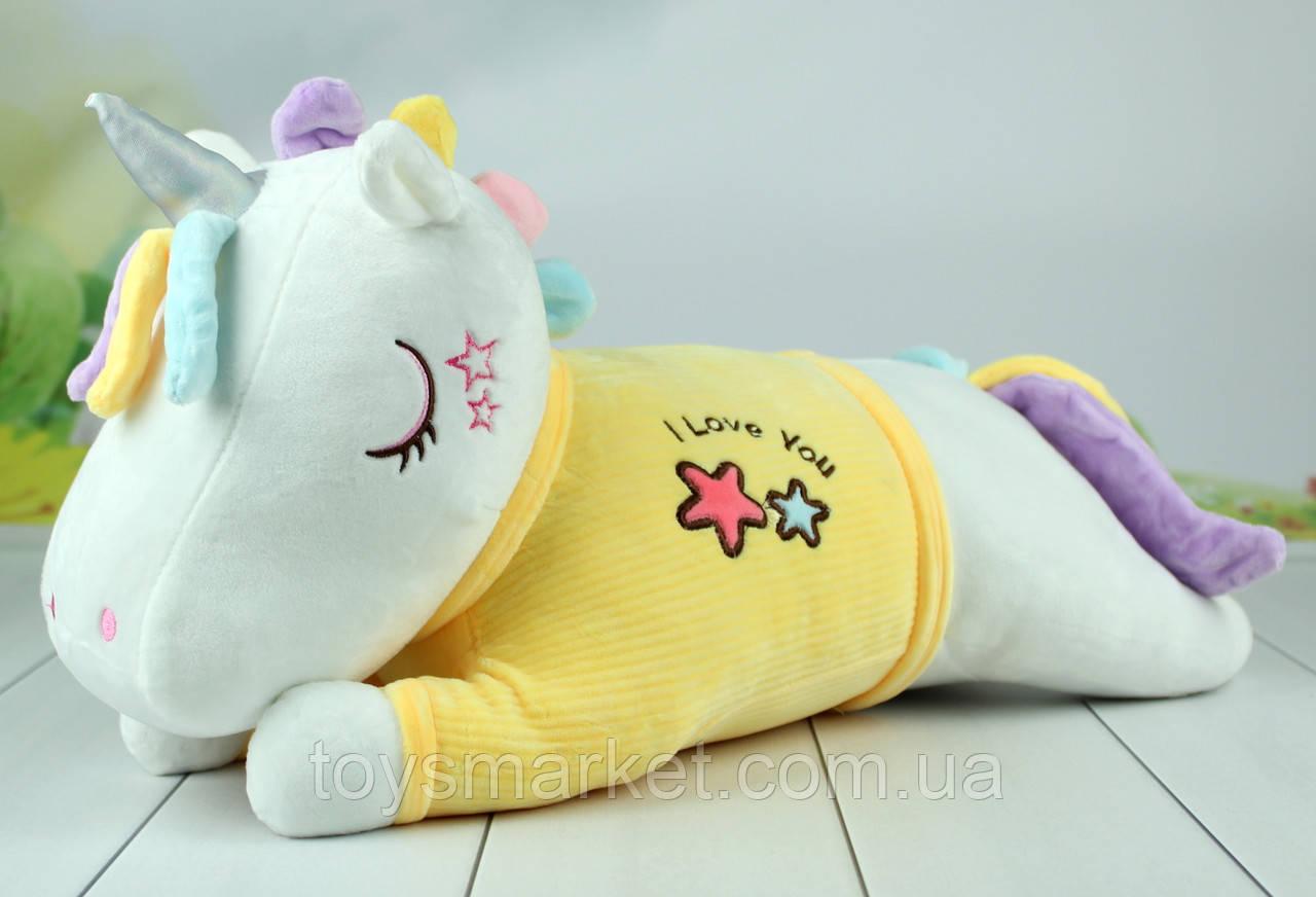 М'яка іграшка поні, Травень літл поні, 50 див.