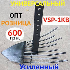 Картоплекопалка VSP-1КВ (універсальна) навісне обладнання для мотоблоків потужністю 6,5-9 л. с.