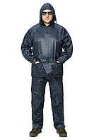 Непромокальний костюм з пвх REIS синій