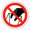 Запрещающий знак «Запрещается брать руками. Сыпучая масса. (Непрочная упаковка)».