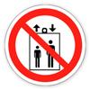 Запрещающий знак «Запрещается пользоваться лифтом для подъема (спуска) людей».