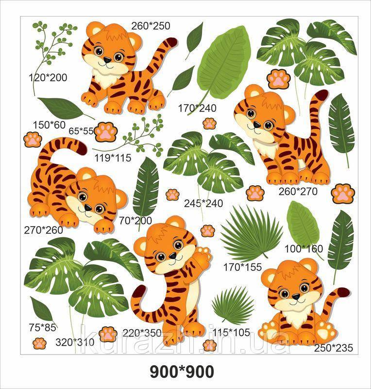 Набір наклейок  «Тигр»