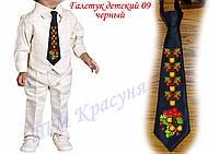 Галстук под вышивку бисером детский 09 чёрный