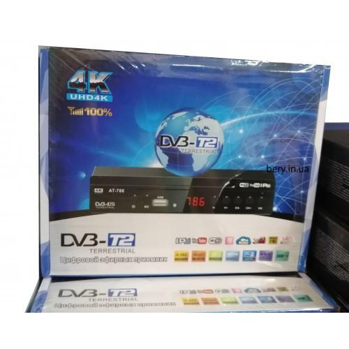 Цифровий Тюнер Т2 AT-786 YouTube WiFi 4k(1080) Full HD