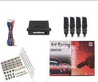 Центральный замок для авто ART-01 для всех типов легкового автомобиля JS