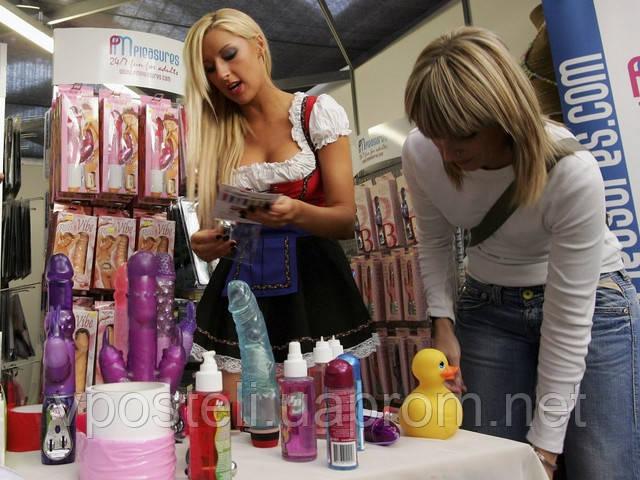 Безопасность секс-игрушек: понюхай, потрогай, измерь (lady.tochka.net, 24.04.2012)