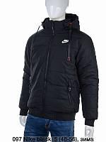 Зимова чоловіча куртка під гумку на флісі Nike розмір норма 48-56, чорного кольору