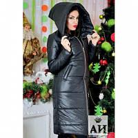 Пальто женское Эльф модные куртки