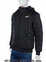Зимова чоловіча куртка під гумку на флісі Puma розмір норма 48-56, чорного кольору