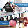 М'яч для фітнесу PowerPlay 4001 65см Рожевий + насос, фото 4