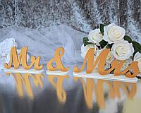Деревянный набор Mr&Mrs на подставке на стол молодоженов в золотом цвете