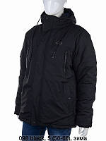 Зимова чоловіча куртка пряма на флісі з капюшоном розмір батал 58-66, чорного кольору