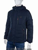 Зимова чоловіча куртка пряма з хутром розмір норма 48-56, темно-синього кольору