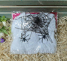 Декор на Хелловін Павутина декоративна з 2-ма павучками