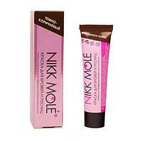 Фарба для брів і вій Nikk Mole, тон Темно-коричневий / Dark brown