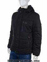 Зимова чоловіча куртка пряма з хутром розмір норма 48-56, чорного кольору