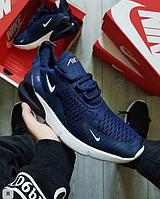 Синие кроссовки Nike Air Max 270 мужские Найк Аир Макс с баллоном Вьетнам