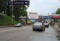 Брандмауэр на железнодорожном мосту