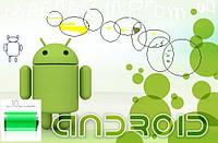 Как появилась ОС Android в мобильной индустрии.