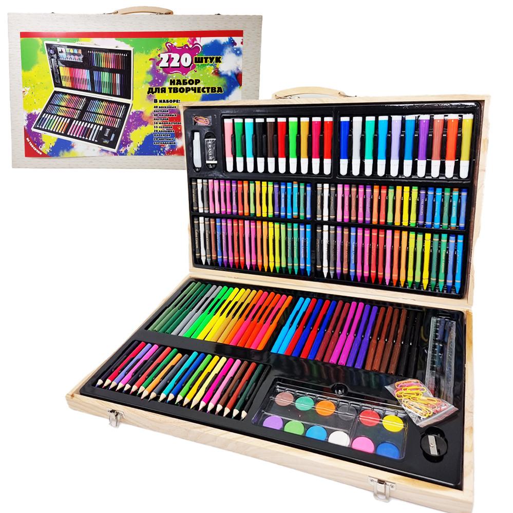 Детский набор для рисования и творчества 220 предметов в деревянном чемодане с фломастерами карандаши мелки